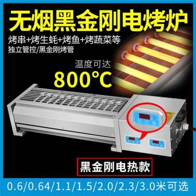 商用烧烤炉批发 燃气烧烤炉现货 商用无烟烧烤炉批发 佳骏