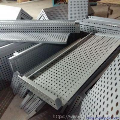 新能源展廳大孔鋁板 廣汽傳祺外墻穿孔鋁單板 傳祺新能源4S店沖孔鋁天花