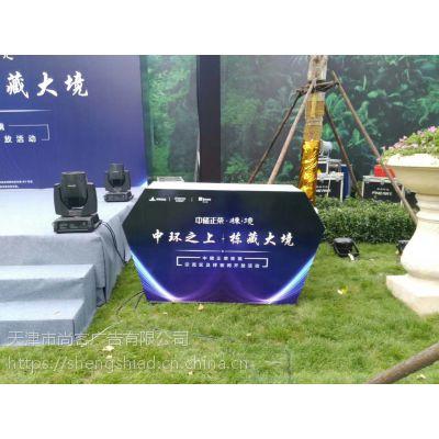天津升降干冰启动台启动仪式道具出租租赁