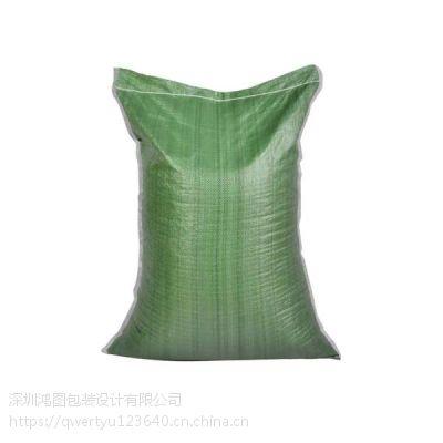 广东绿色薄款包装袋河沙袋40*60 打包工地垃圾编织袋万江厂家