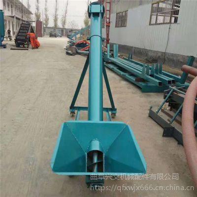 粉煤灰装车螺旋输送机兴文水平管式蛟龙送料机垂直螺杆提升机