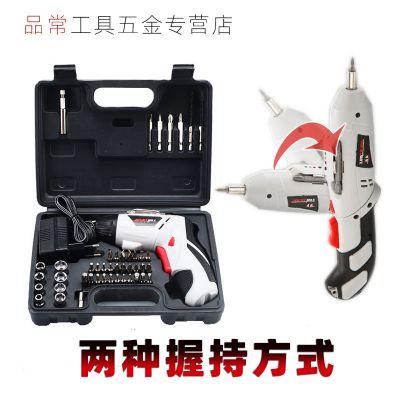 爆款热销电动螺丝刀 起子机多功能充电式锂电起子机 迷你螺丝刀套装