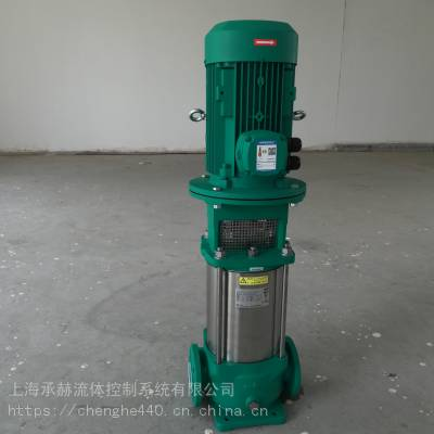 威乐补液定压泵MVI5207立式离心泵