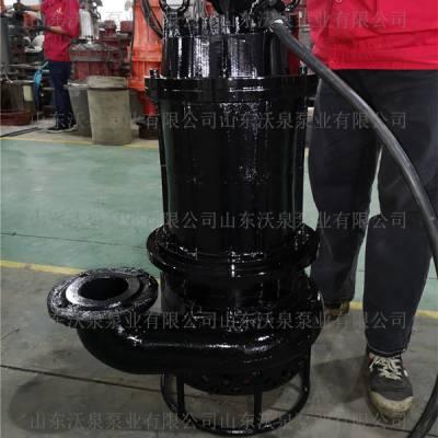 内江沃泉高扬程深井泵 大口径沉淀泵 高效率介质泵