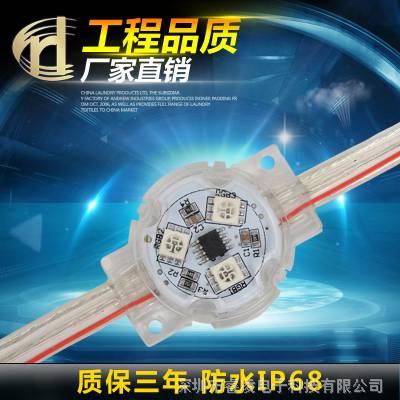 深圳市户外亮化厂家像素灯30、40、50全彩RGBW点光源跑马灯定制
