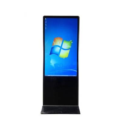 供应55寸落地式<b>广告机</b>电脑10点红外触摸一体机 触摸屏<b>广告机</b>一体机