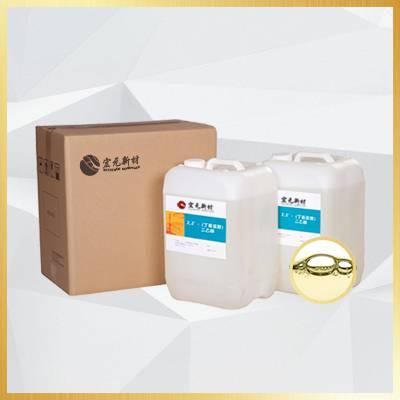 2,2′-(丁基亚胺)二乙醇(BIDE)生产厂家-宏元新材