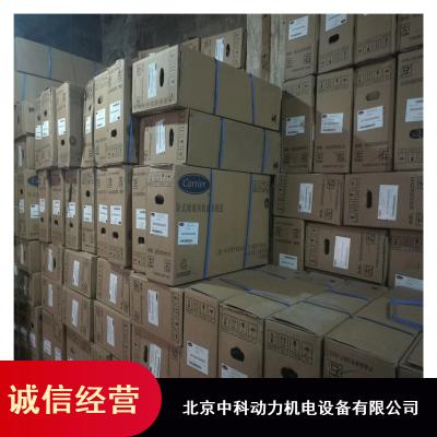 Carrier/开利风机盘管42CE002203A卧式暗装风机盘管北京东坝库房现货