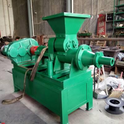 现货供应全自动煤棒机 煤棒机 厂家直销螺旋挤压式煤棒机