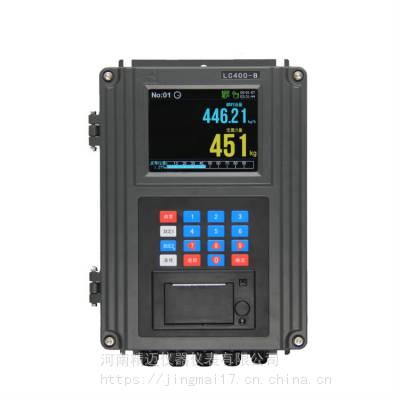 称重显示控制器LC400 称重显示控制器LC400