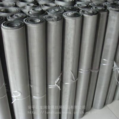 316L不锈钢丝网 316L不锈钢网 316L不锈钢丝网过滤网源头厂家 有现货可定制