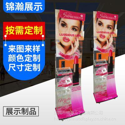 亚克力展示架 化妆品口红唇膏展架 助销物料的展示陈列架厂家定制