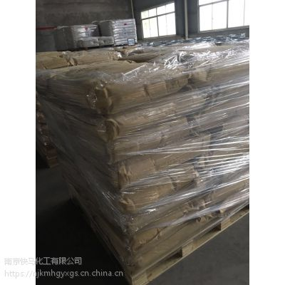 南京快马厂家供应二苯胺