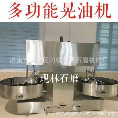 香油机械-生产石磨厂家小型电动香油机-芝麻香油石磨-燃气炒锅