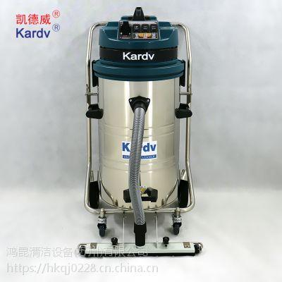 苏州鸿昆清洁设备凯德威吸尘器 GS-3078P 80L容量 工厂车间手推吸式干湿两用工业大功率吸尘器