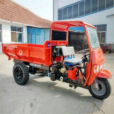 动力十足的建筑柴油三轮车 拉水泥拉砖工地三轮车