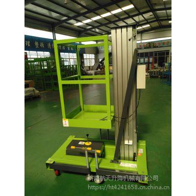 现货供应四轮移动式铝合金升降机电动液压升降平台多桅柱高空作业台应用广泛