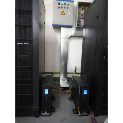 艾默生ups电源20KVA负载18千瓦外置32节蓄电池ups电源20kva主机