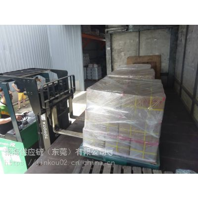 进口台湾ABS塑胶粒ECFA产证免关税报关代理