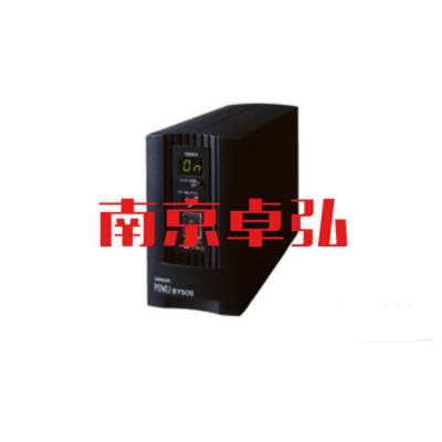日本欧姆龙OMRON UPS不间断电源 BY50S