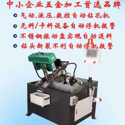 自动钻孔机工厂-自动钻孔机-佛山博鸿自动化机械
