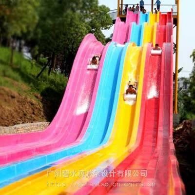 供应水上乐园设备 彩虹波浪滑梯