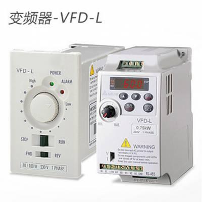 全新原装***台达变频器 VFD40WL21A