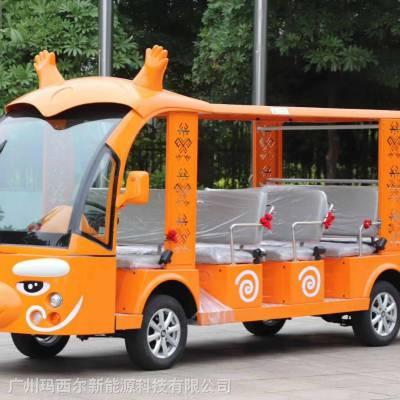 华侨城电动观光车、磷酸铁锂电池、电动卡通车、深圳玛西尔游览车、
