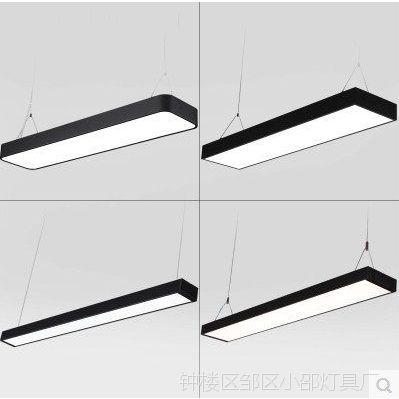 LED长条灯办公室吊灯创意个性简约条形铝材吊线灯工作室日光灯具