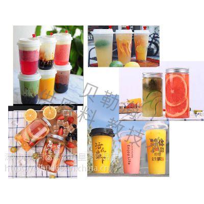 深圳制作珍珠奶茶设备多少钱