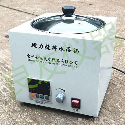 SHJ-1单孔磁力搅拌水浴锅 水浴磁力搅拌器 实验室 数显恒温智能
