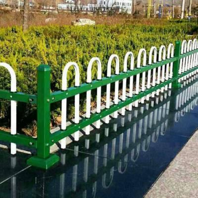 供应平顶山市政锌钢绿化带保护栏 公园学校绿地草坪护栏 规格定制欢迎来电