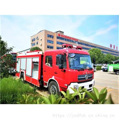 天锦内藏式罐体 中型水罐消防车参数配置资料