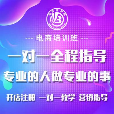 青州做快手培训班 免费培训技术
