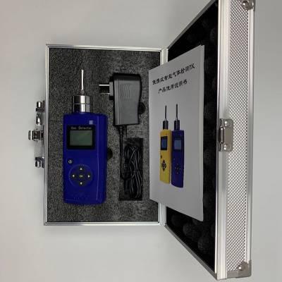 固定式_在线式水中臭氧检测仪定制_福采溢科学仪器
