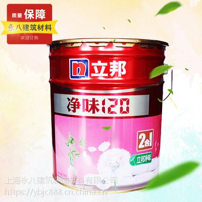 立邦净味120二合一内墙乳胶漆18L上海永八建筑