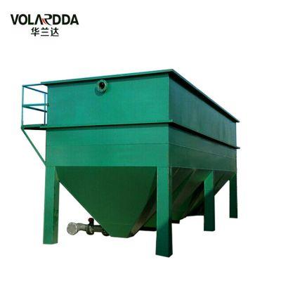 华兰达供应防城港市水库一体化净水装置 乡镇水厂一体化净水设备供村民健康用水