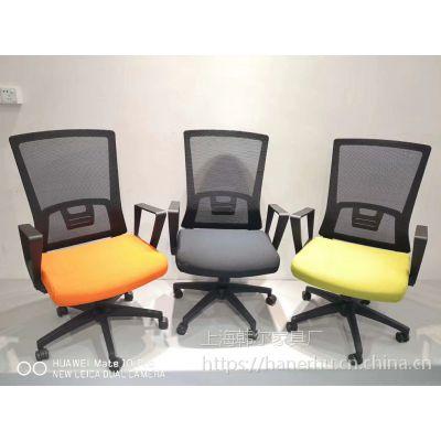 供应上海医药园区办公桌椅 办公家具定制 韩尔品牌家具