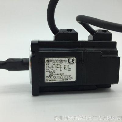 ISMH2-15C30CB-A331Y 汇川伺服驱动电机全新*** 拍前请咨询客服