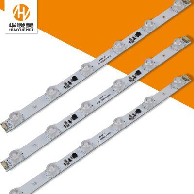 厂家供应50cm*6珠3535大功率LED硬灯条双面对打24v启动