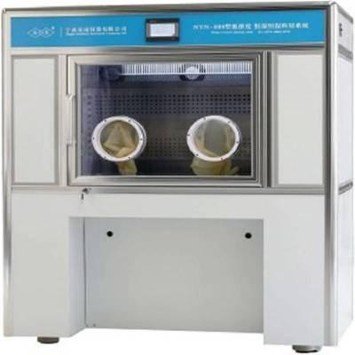 NVN-800S低浓度恒温恒湿称量 参数解读