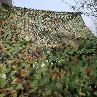 布景装饰伪装网 工地盖土迷彩网 防水伪装网