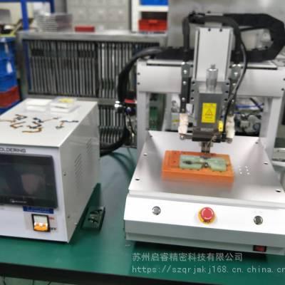 江苏脉冲热压机焊锡机控制器 自动脉冲热压焊锡机供应商