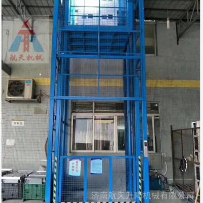 导轨式液压升降平台 工厂仓库升降機貨梯 2吨鏈條式升降機 pt游戏平台定制