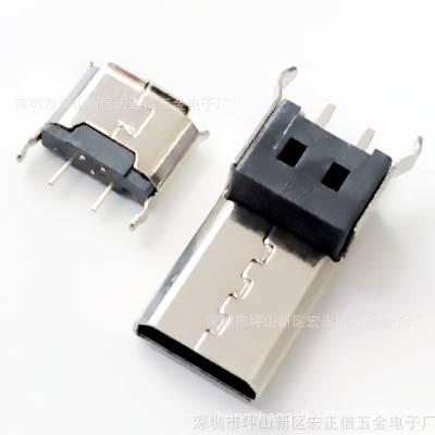 MICRO 2P 母座 加长版micro长度14MM 180度立式插板 有柱四脚插板