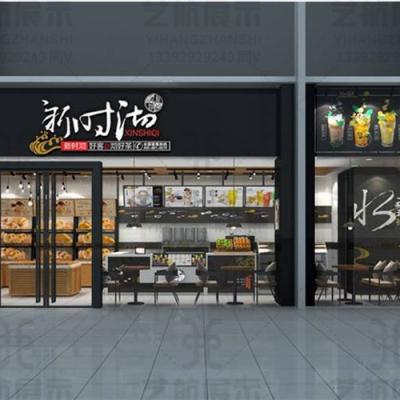 奶茶店展柜采购价格 玉林陆川茶米茶奶茶店展柜