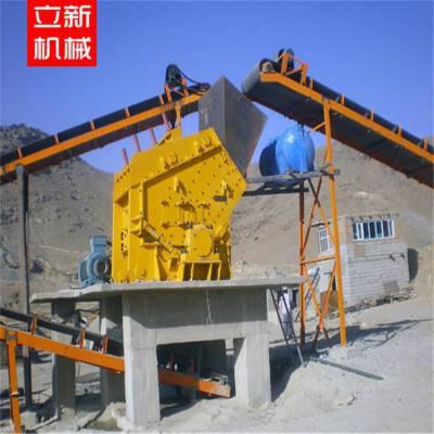河卵石制砂机设备厂家直销 液压开箱制砂机 板锤制砂机 石子制砂机