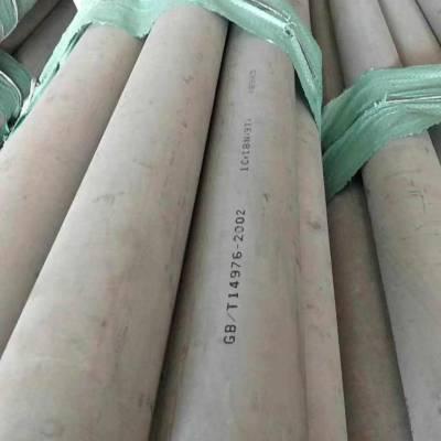 郑州不锈钢板_河南不锈钢厂