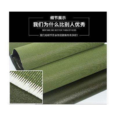 飞宇塑胶有限公司(图)-山西篷布厂家-篷布