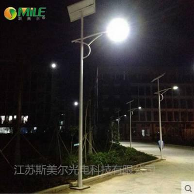 四川农村太阳能路灯/斯美尔太阳能路灯厂家直销